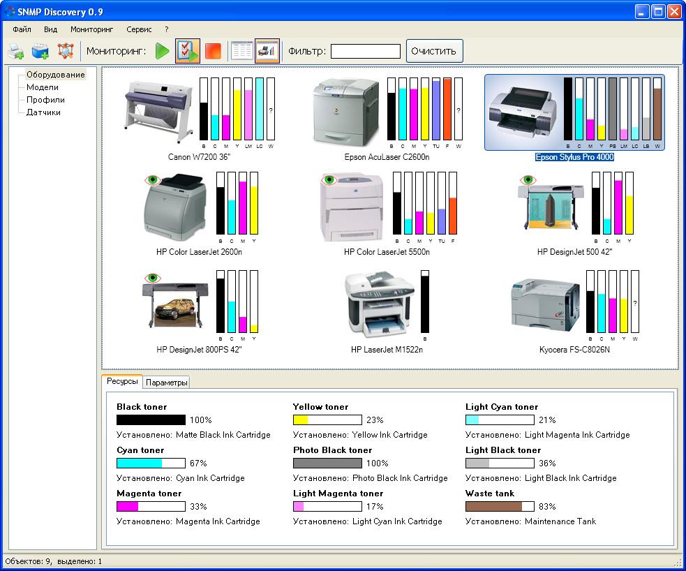 Мониторинг сетевых принтеров